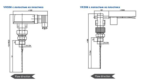 Габаритные размеры-1 реле потока VHS06, VK306 (с лопастью из пластика)