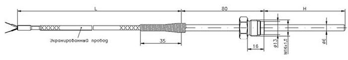 Габаритные размеры термопары ТД716