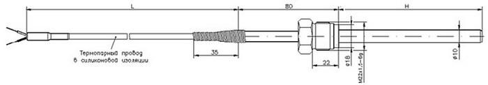 Габаритные размеры термопары ТД725