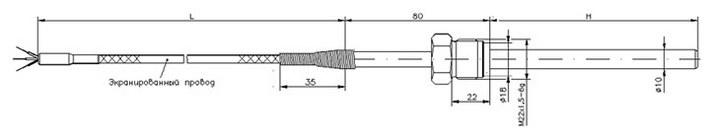 Термометр сопротивления ТС723А