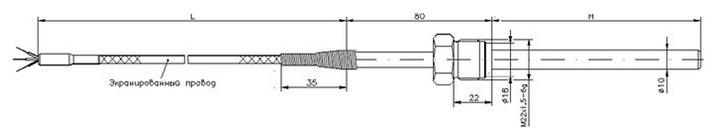 Термометр сопротивления ТС726В