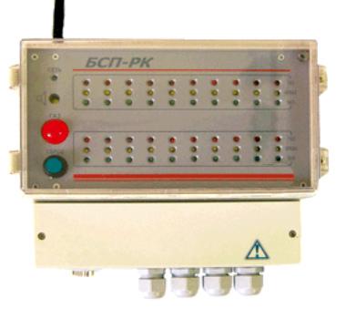 Блок сбора и передачи информации БСП-РК
