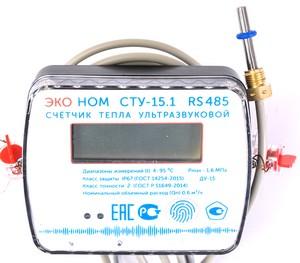 ЭКО НОМ СТУ-15,1, СТУ-15,2, СТУ-20-И/RS-485 теплосчетчик ультразвуковой