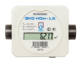 Счетчики газа ЭКО НОМ-1,6,-4 бытовые