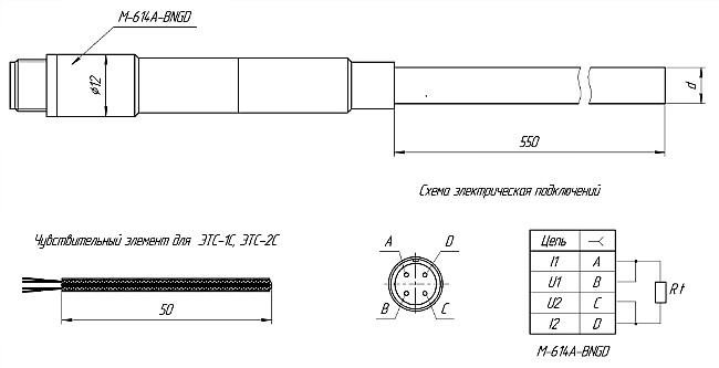Схема. ЭТС-1С,-1К, ЭТС-2С,-2К,-3М эталонные термометры сопротивления