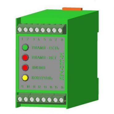 Сигнализатор горения Луч-СПТ-01