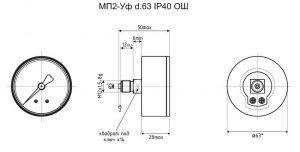 Манометр МП2-Уф-d.63-IP40-ОШ с осевым штуцером