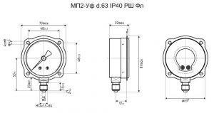 Манометр МП2-Уф-d.63-IP40-РШ-Фл с радиальным штуцером и фланцем