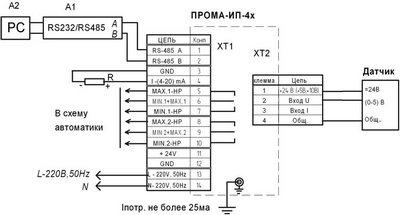 Измеритель параметров ПРОМА-ИП-4х, схема подключения датчиков с выходом по напряжению