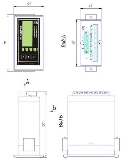 Габаритные размеры-1 измерителя параметров ПРОМА-ИП