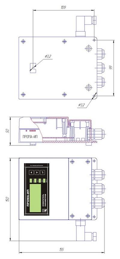 Габаритные размеры-2 измерителя параметров ПРОМА-ИП