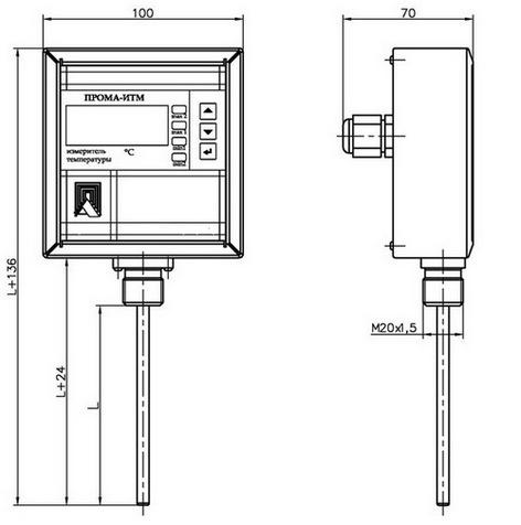 Габаритные размеры измерителя температуры ПРОМА-ИТМ, исполнение 01