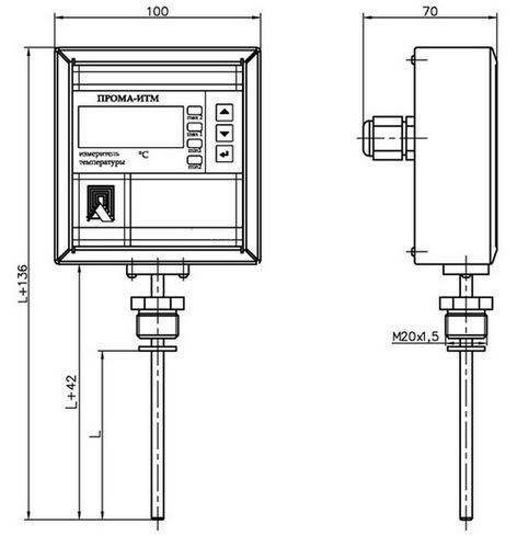 Габаритные размеры измерителя температуры ПРОМА-ИТМ, исполнение 03