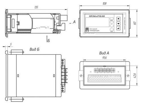 Габаритные размеры-1 регулятора температуры ПРОМА-РТИ-303