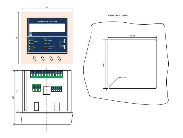 Размеры выреза в щите для регулятора ПРОМА-РТИ-304-05