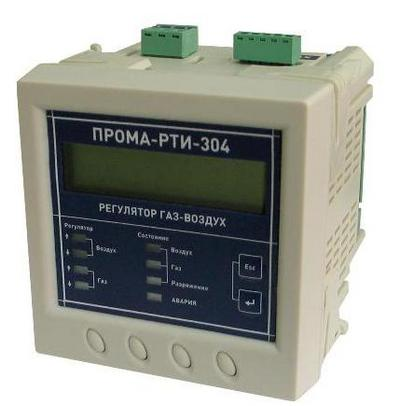 Регулятор Разрежение-Газ-Воздух ПРОМА-РТИ-304-05 для управления горелочными устройствами