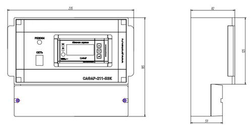Габаритные размеры автомата горения САФАР-211-БЗК-Н настенного исполнения