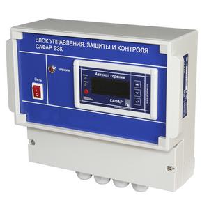 Автомат горения САФАР-211-БЗК с блоком защиты и управления