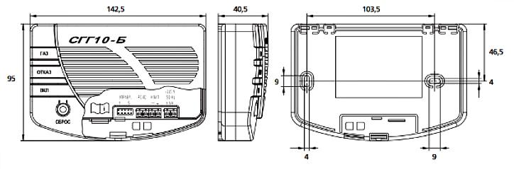 Габариты. СГГ10-Б сигнализатор горючих газов