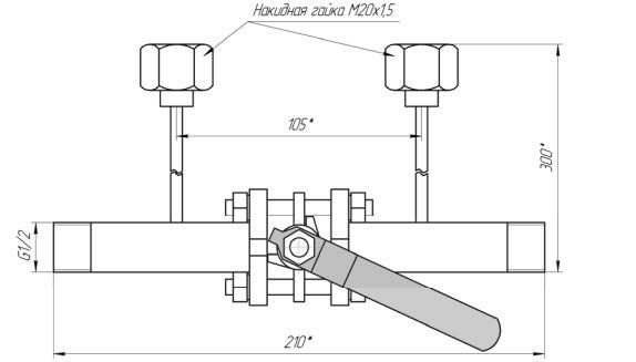 Уравнительный кран для датчиков давления ЗОНД-ДД-исп.Т