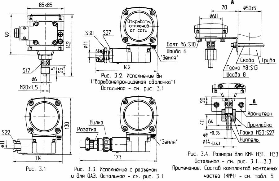 Габаритные, установочные и присоединительные размеры Сапфир 22МП (21хх, 2351)