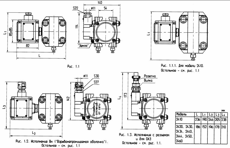 Габаритные, установочные и присоединительные размеры Сапфир 22МП (24хх)