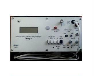 Измеритель давления цифровой ИДЦ-2,-2-Микро, ИДЦ-1М