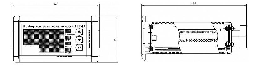 Габаритные размеры автомата АКГ-1А