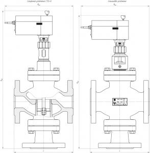 Габаритные размеры-1 клапана КР-1-ТР