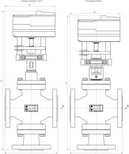 Габаритные размеры-3 клапана КР-1-ТР