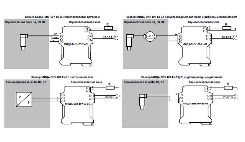Схема соединений барьеров искрозащиты МИДА-БИЗ-107-Ех-01,-02,-03