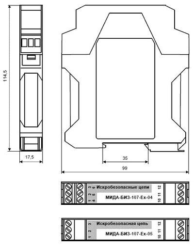 Габаритные размеры барьеров МИДА-БИЗ-107-Ex