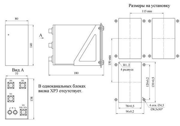 Габаритные размеры блоков МИДА-БПП-102-Ех