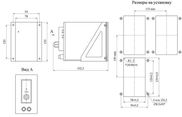Габаритные размеры блоков МИДА-БПП-102К-Ex