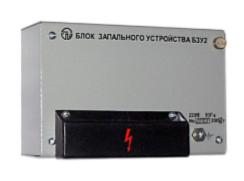 Блок запального устройства БЗУ-2