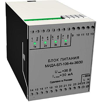 Блок питания БП-106-4К-36-30