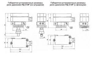 Габаритные размеры реле РД-314Р