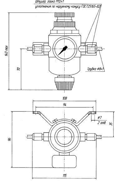 Редуктор давления с фильтром РДФ-4-1/2/3/4-У3