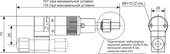 Габаритные размеры сигнализатора давления СВД-1...60-Exi