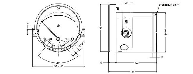 Схема 1. Взрывозащищённый дифманометр ЭКД-160АН/100АН-10/20М-Exd