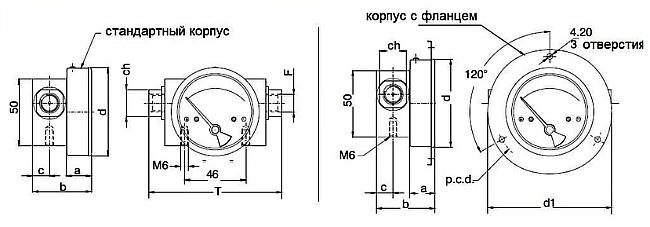 Схема. Взрывозащищённый дифманометр ЭКД-100НА/160НА/80НА-200М/300М/400М-Exd