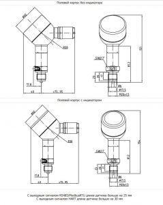 Габаритные размеры датчиков давления APZ-3420-x