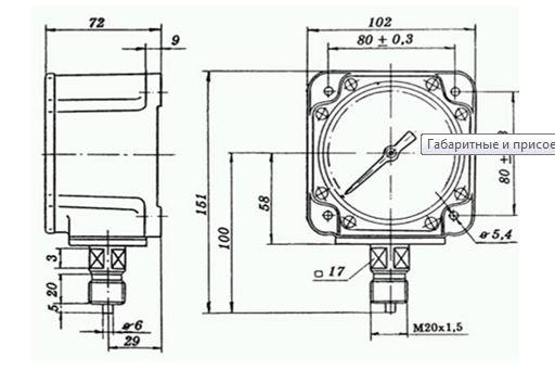 Габаритные размеры манометров МКУ-1071, МКУ-1072