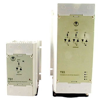Регуляторы мощности ТРИД Т91, Т93, T93F