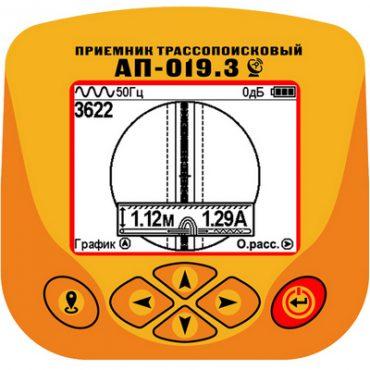Трассопоисковый приемник АП-019.3