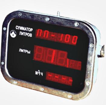 Контроллер КУП-30,-31