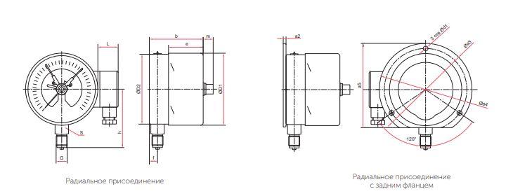 Габаритные размеры манометров ТМ-521Р.05, ТМ-621Р.05