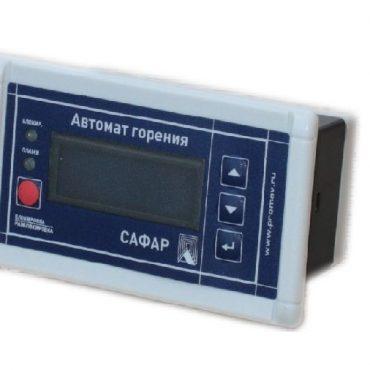 САФАР-АМК-ЩД автомат горения котлов малой мощности и тепловых установок
