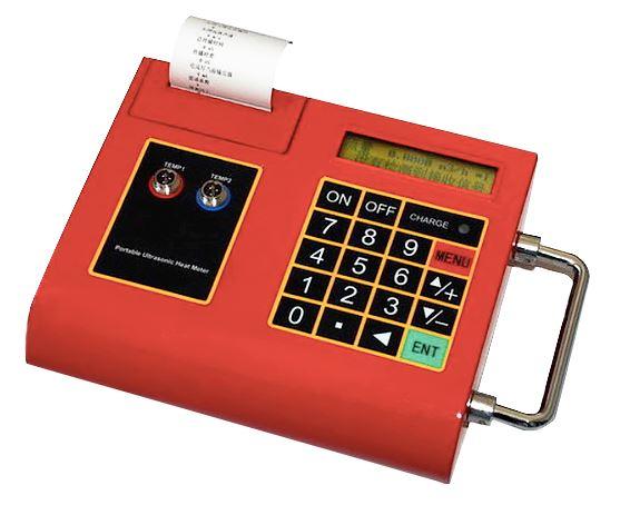 Теплосчетчик SLS-700PE