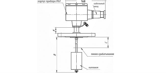 Схема. Сигнализатор уровня СЖУ-1-ПВ вертикальный